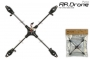 Parrot AR.Drone Central Cross