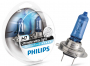 Philips Diamond Vision H7 (pair)