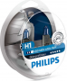 Philips Diamond Vision H1 (pair)