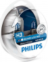 Philips Diamond Vision H3 (pair)