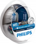Philips Diamond Vision H11 (pair)
