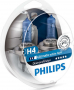Philips Diamond Vision H4 (pair)