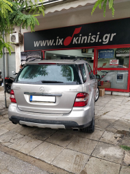 Mercedes ML - Bizzar BL MB58